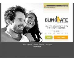 www.blind-date.co.il