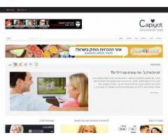 www.capiyot.com