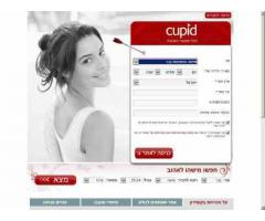 www.cupid.co.il