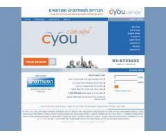 www.cyou.co.il