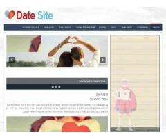 www.datesite.co.il