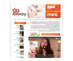 www.gobaby.co.il