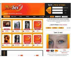 www.hotsex.co.il