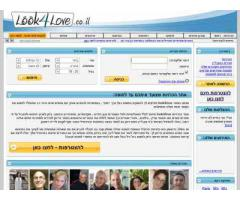 www.Look4Love.co.il
