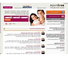 www.lovedavka.co.il