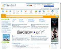 www.lov.co.il