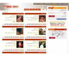 www.makelove.co.il
