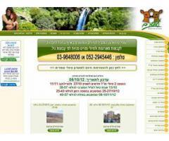www.ofarim.org.il