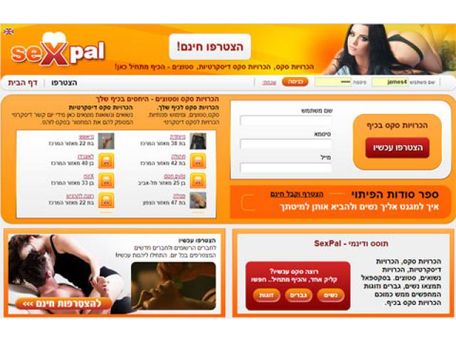 www.sexpal.co.il