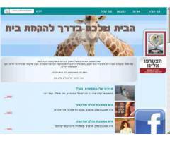 yashfe.org